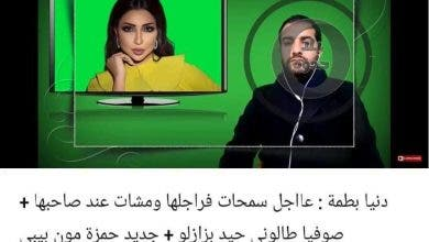 "Photo of قنوات تشهير ب""اليوتوب"" تقتات رزقها بفيديوهات قذف وسبّ  يومية في حق دنيا باطمة"