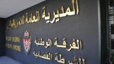 Photo of العيون.. توقيف شخصين مرتبطين بشبكة تنشط في تنظيم الهجرة غير المشروعة