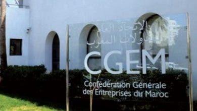 "Photo of ""CGEM ""يمنح علامة المسؤولية الاجتماعية لشركة ""سوميفر"""