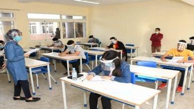 Photo of خبر زائف: وزارة أمزازي تنفي إلغاء الدورة الاستدراكية لامتحانات البكالوريا