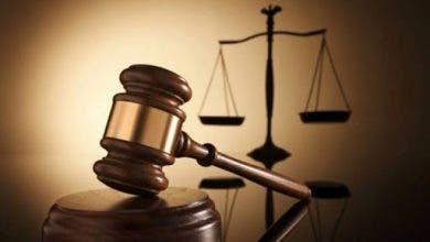 Photo of مراكش .. إدانة القابض السابق للإدارة الجهوية للجمارك بـ12 سنة سجنا نافذا