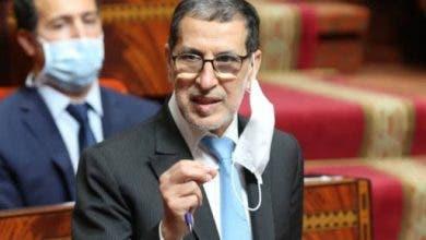 Photo of الشبيبة الاشتراكية تنتقد قرار الحكومة حذف مناصب التوظيف