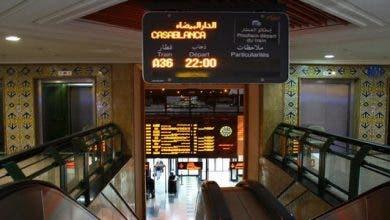 Photo of إستئناف حركة القطارات من وإلى مطار محمد الخامس إبتداء من يوم 15 يوليوز