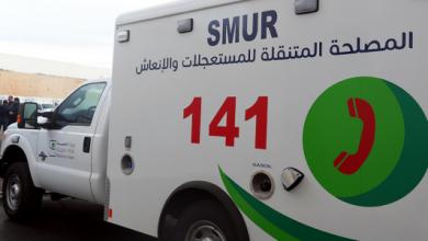 Photo of المغرب يُسجل 220 إصابة جديدة مؤكدة بكورونا خلال 24 ساعة