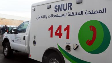 Photo of المغرب يسجل 191 إصابة جديدة مؤكدة بكورونا خلال 24 ساعة