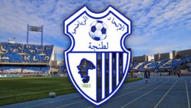 "Photo of حملات ""التشكيك"" تتضاعف بعد رفض اتحاد طنجة مقترح جامعة الكرة"