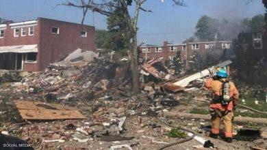 Photo of انفجار قوي بمدينة بالتيمور الأميركية