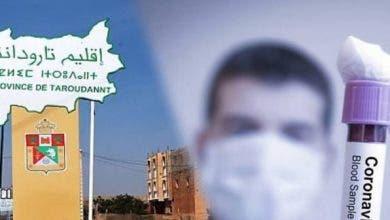 "Photo of اولاد التايمة : نتائج سلبية ل 28 شخص من مخالطي مصاب ب"" كورونا"""