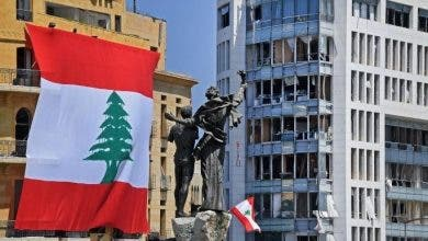 Photo of اللبنانيون ينزلون للشارع للتظاهر والأمن يطلق الغاز المسيل للدموع