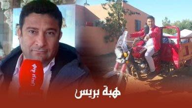 Photo of سطات.. رئيس جماعة صاحب التريبورتور يطلق نداء استغاثة لهذه الأسباب
