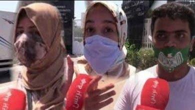 Photo of بسبب تصحيح إمتحانات الباك إحتجاج وتجمهر للتلاميذ أمام مقر الأكاديمية بالحي الحسني