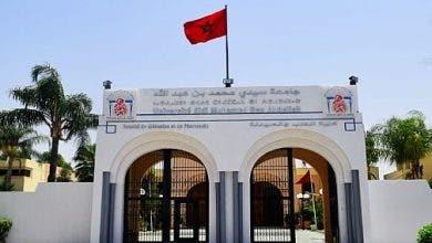 Photo of جامعة فاس تعلن تأجيل امتحانات الدورة الربيعية الى موعد لاحق