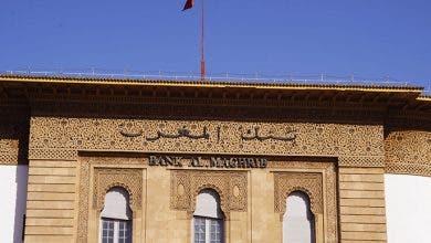 Photo of بنك المغرب: استقرار النظام المالي الوطني لا يثير أية مخاوف