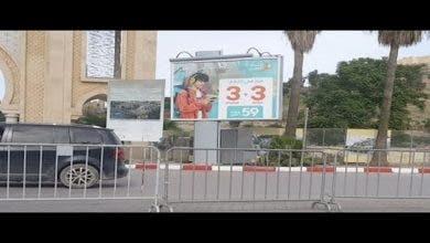 Photo of السلطات تضطرلإعادة تطويق مجموعة من الأحياء بفاس