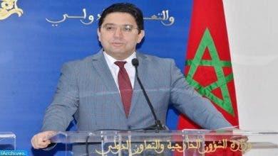Photo of وزارة الخارجية تفرج عن أسماء القناصلة العامين الجدد