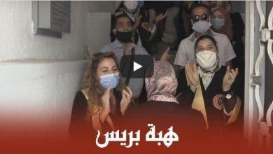Photo of وقفة إحتجاجية لأول فوج للنساء العدول أمام مقر المجلس الجهوي للعدول بفاس