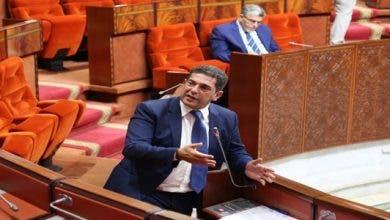 Photo of برلمانية تُسائل أمزازي حول الإمتحانات الجامعية المبرمجة