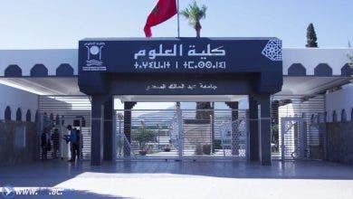 Photo of كلية العلوم بتطوان تخصص ستة مراكز لاجتياز الامتحانات