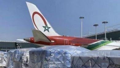 Photo of المغرب يرسل طائرات محملة بمساعدات إنسانية وطبية للبنان