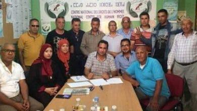 Photo of خطير جدا.. مركز حقوقي يدس مؤامرة خارجية ضد الوحدة الترابية