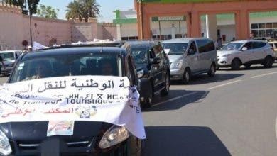 Photo of مهنيو النقل السياحي يُهدّدون باضراب وطني مفتوح