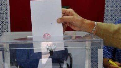 Photo of محلل سياسي: إجراء الانتخابات التشريعية والجماعية في يوم واحد قد يحدّ من العزوف