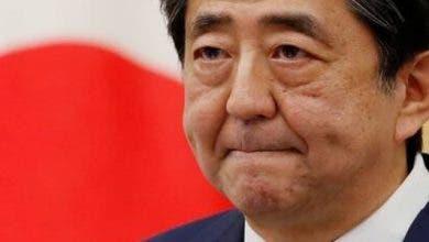 Photo of رئيس وزراء اليابان يعلن استقالته