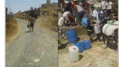 Photo of عين على أزمة الماء بالمغرب، دوار أولاد يعقوب بإقليم تازة نموذجا: – السياقات و المآلات –
