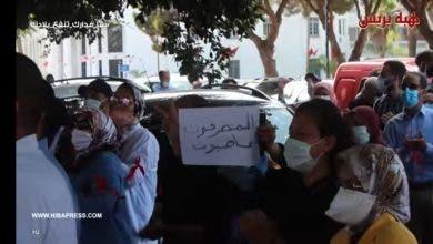 Photo of الأطر الصحية تحتج أمام وزارة الصحة ضد قرارات تعليق العطل وغياب التعويضات