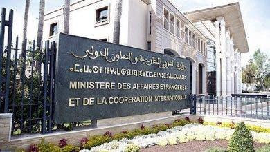 Photo of وزارة الشؤون الخارجية والتعاون تجري حركة انتقالية محدودة لأعوانها