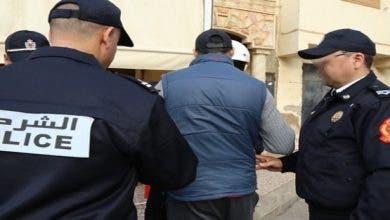 Photo of توقيف عصابة متورطة في السرقة المقرونة بالضرب المفضي للموت