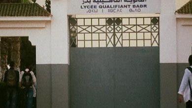 Photo of أكادير: أستاذة يناشدون وزير التربية الوطنية العدول عن تحويل ثانويتهم التأهيلية الى إعدادية