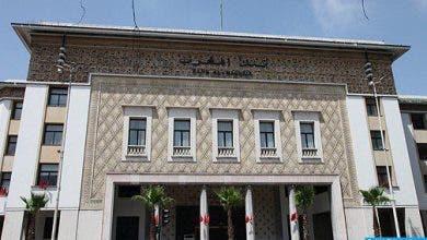 Photo of بنك المغرب: إنتاج 484 مليون ورقة نقدية خلال سنة 2019