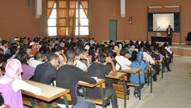 Photo of رسميا .. انطلاق الامتحانات الجامعية بداية شهر شتنبر