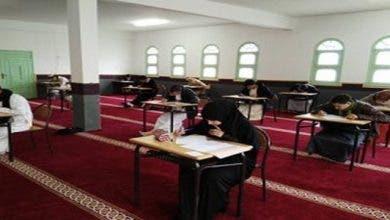 Photo of وزارة الأوقاف تنفي إلغاء الامتحانات الإشهادية الخاصة بالتعليم العتيق