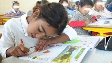Photo of وزارة التعليم تكشف مستجدات المنهاج الدراسي للمستوى الابتدائي