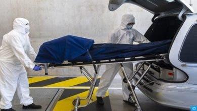 Photo of أمريكا تسجل أكثر من 45 ألف إصابة بكورونا في يوم واحد