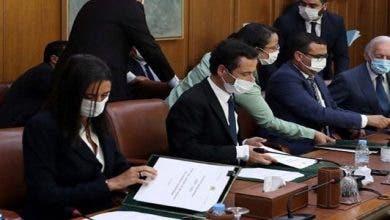 Photo of التوقيع بالرباط على عقد برنامج لتحقيق إقلاع القطاع السياحي