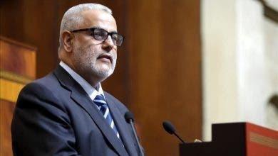 "Photo of بنكيران يُكذّب خبر استقالته وعلاقته ب""اختلاسات"" سطات"