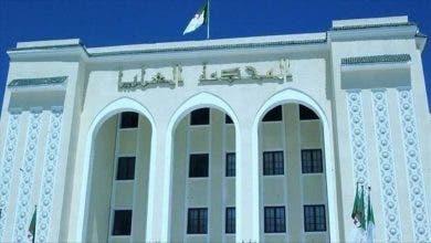 Photo of الجزائر .. السجن 12 سنة للمدير العام السابق للأمن الوطني