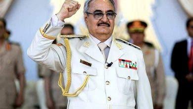 Photo of حفتر يعلن استئناف إنتاج وتصدير النفط في ليبيا