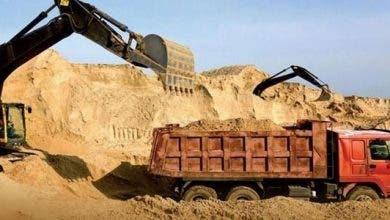 "Photo of النواب يشكل ""لجنة استطلاعية"" حول ريع مقالع الرمال"