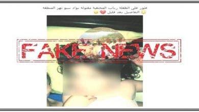 Photo of طنجة.. الأمن يوقف شخصا نشر أخبارا كاذبة تتعلق باختفاء طفلة