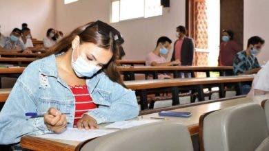Photo of الإعلان عن التوقيت المعدل لإجراء اختبارات الامتحان الجهوي الموحد