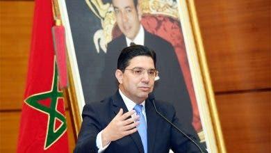 Photo of بوريطة يعبر عن تصورات المغرب في مجلس وزراء خارجية الدول العربية