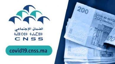 "Photo of الCNSS: تمديد أجل طلب الاستفادة من دعم ""كورونا"" لفائدة أجراء القطاع السياحي"