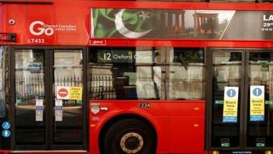 Photo of بريطانيا تُسجل 3395 إصابة جديدة بفيروس كورونا