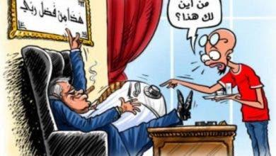 "Photo of مقترح قانون يُجرم ""الإثراء غير المشروع"".. مُحاربة للفساد أم مُناورة سياسية ؟"