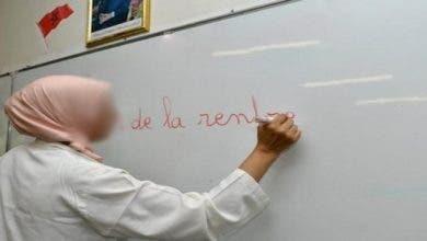 Photo of فيروس كورونا يصيب أستاذة بمديرية خريبكة للتعليم