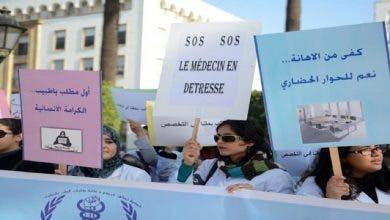 Photo of أطباء القطاع العام يهددون الحكومة باحتجاجات مختلفة